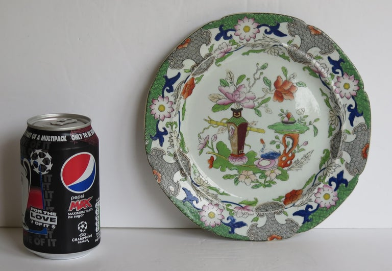 Georgian Mason's Ironstone Side Plate in Table and Flower Pot Pattern, Ca 1818 For Sale 8