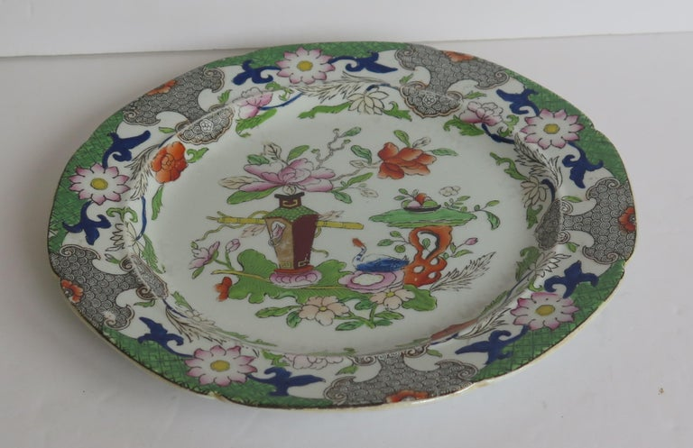 Chinoiserie Georgian Mason's Ironstone Side Plate in Table and Flower Pot Pattern, Ca 1818 For Sale