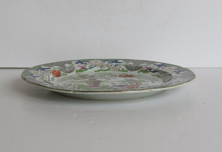 English Georgian Mason's Ironstone Side Plate in Table and Flower Pot Pattern, Ca 1818 For Sale