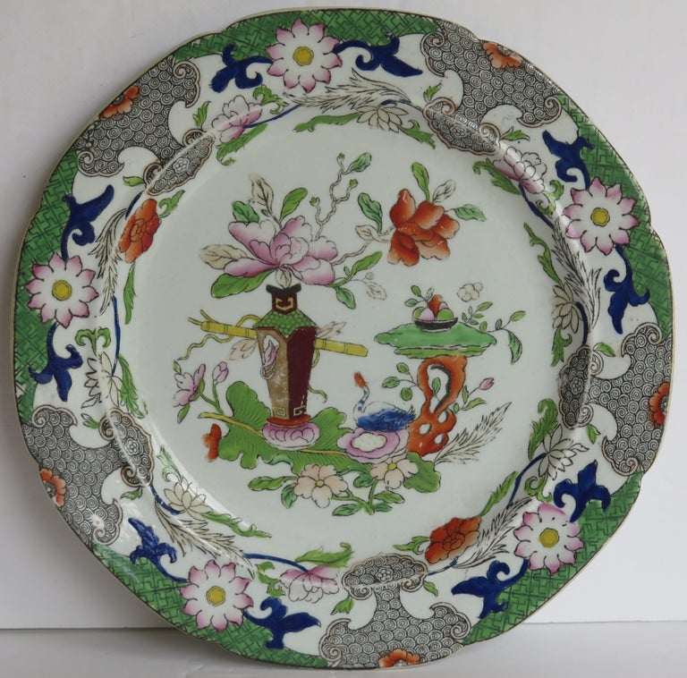 Hand-Painted Georgian Mason's Ironstone Side Plate in Table and Flower Pot Pattern, Ca 1818 For Sale