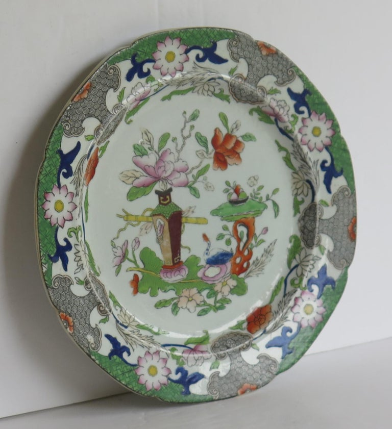 Georgian Mason's Ironstone Side Plate in Table and Flower Pot Pattern, Ca 1818 In Good Condition For Sale In Lincoln, Lincolnshire