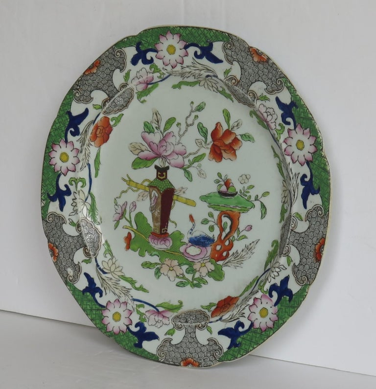 19th Century Georgian Mason's Ironstone Side Plate in Table and Flower Pot Pattern, Ca 1818 For Sale