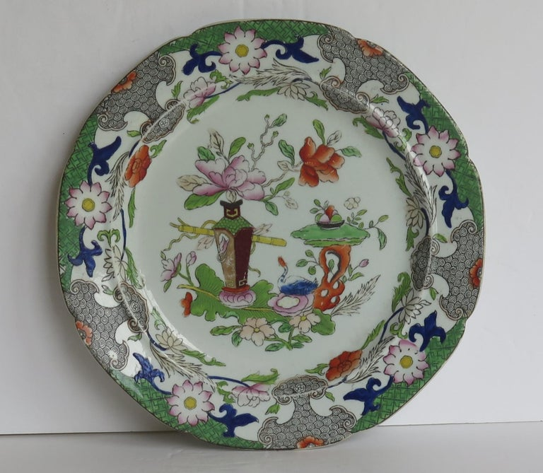 Georgian Mason's Ironstone Side Plate in Table and Flower Pot Pattern, Ca 1818 For Sale 1