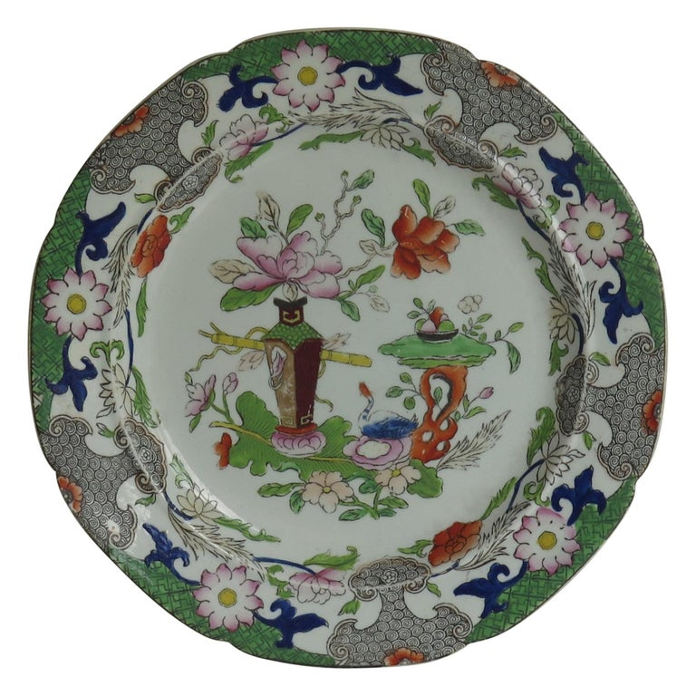 Georgian Mason's Ironstone Side Plate in Table and Flower Pot Pattern, Ca 1818 For Sale