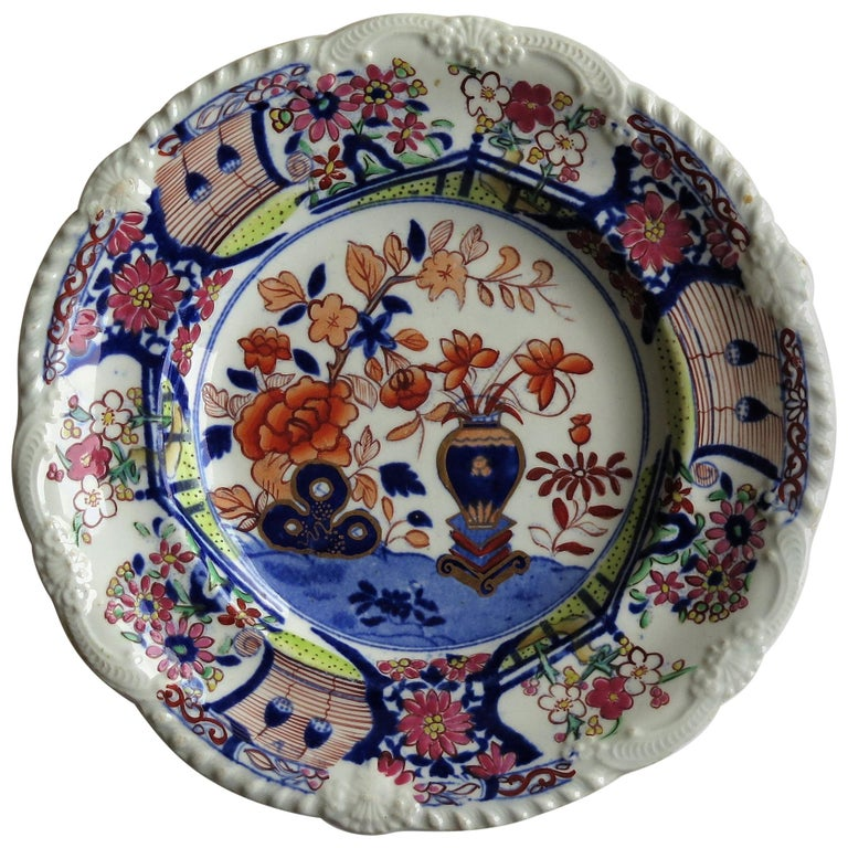 Georgian Mason's Ironstone Side Plate in Vase & Rock gilded pattern, circa 1815 For Sale