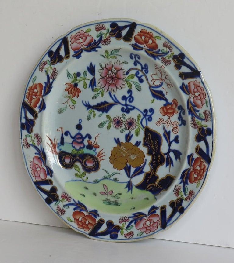 English Georgian Mason's Ironstone Side Plate Small Vase Flowers & Rock Ptn, circa 1815 For Sale
