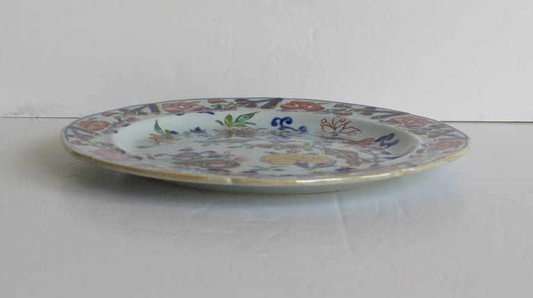 Georgian Mason's Ironstone Side Plate Small Vase Flowers & Rock Ptn, circa 1815 In Good Condition For Sale In Lincoln, Lincolnshire