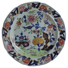Georgian Mason's Ironstone Side Plate Small Vase Flowers & Rock Ptn, circa 1815
