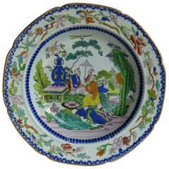Georgian Mason's Ironstone Soup Bowl or Deep Plate in Mogul Pattern, circa 1818