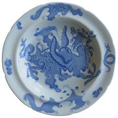 Georgian Mason's Ironstone Soup Bowl or Plate in Chinese Dragon Ptn, circa 1818
