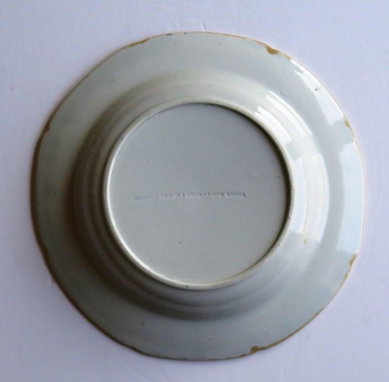 Georgian Mason's Ironstone Soup Bowl or Plate in Rare Rose Japan Ptn, circa 1815 6