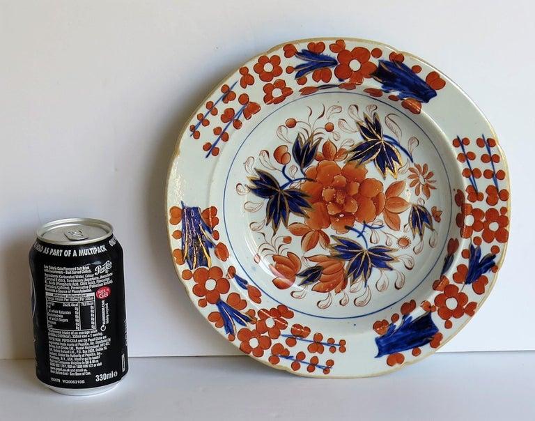 Georgian Mason's Ironstone Soup Bowl or Plate in Rare Rose Japan Ptn, circa 1815 11