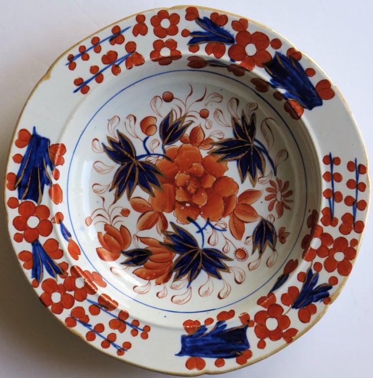 George III Georgian Mason's Ironstone Soup Bowl or Plate in Rare Rose Japan Ptn, circa 1815