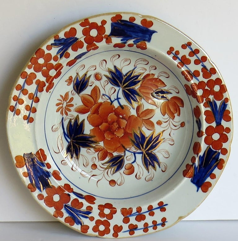English Georgian Mason's Ironstone Soup Bowl or Plate in Rare Rose Japan Ptn, circa 1815
