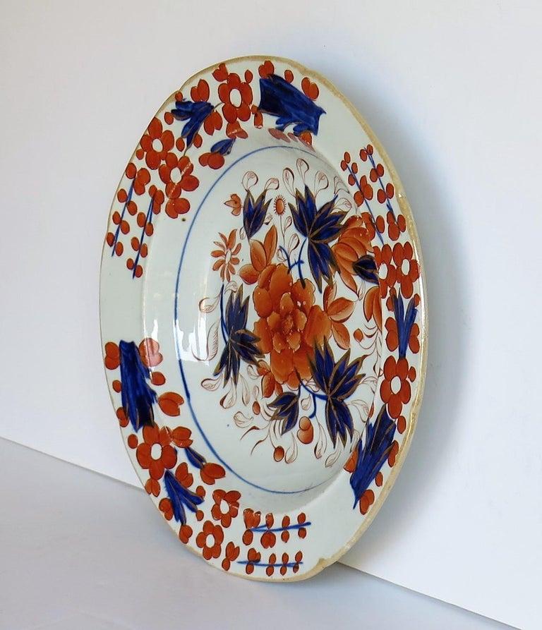 Hand-Painted Georgian Mason's Ironstone Soup Bowl or Plate in Rare Rose Japan Ptn, circa 1815