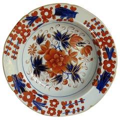 Georgian Mason's Ironstone Soup Bowl or Plate in Rare Rose Japan Ptn, circa 1815
