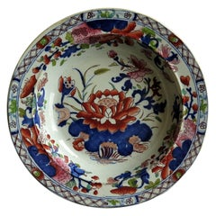 Georgian Mason's Ironstone Soup Bowl or Plate in Water Lily Pattern, circa 1815
