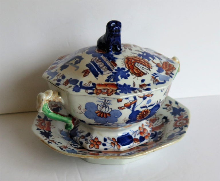English Georgian Mason's Ironstone Tureen and Lid and Stand Japan Basket Pattern, C 1820 For Sale