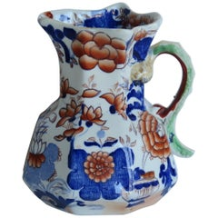 Georgian Mason's Jug or Pitcher in Basket Japan Pattern, circa 1820