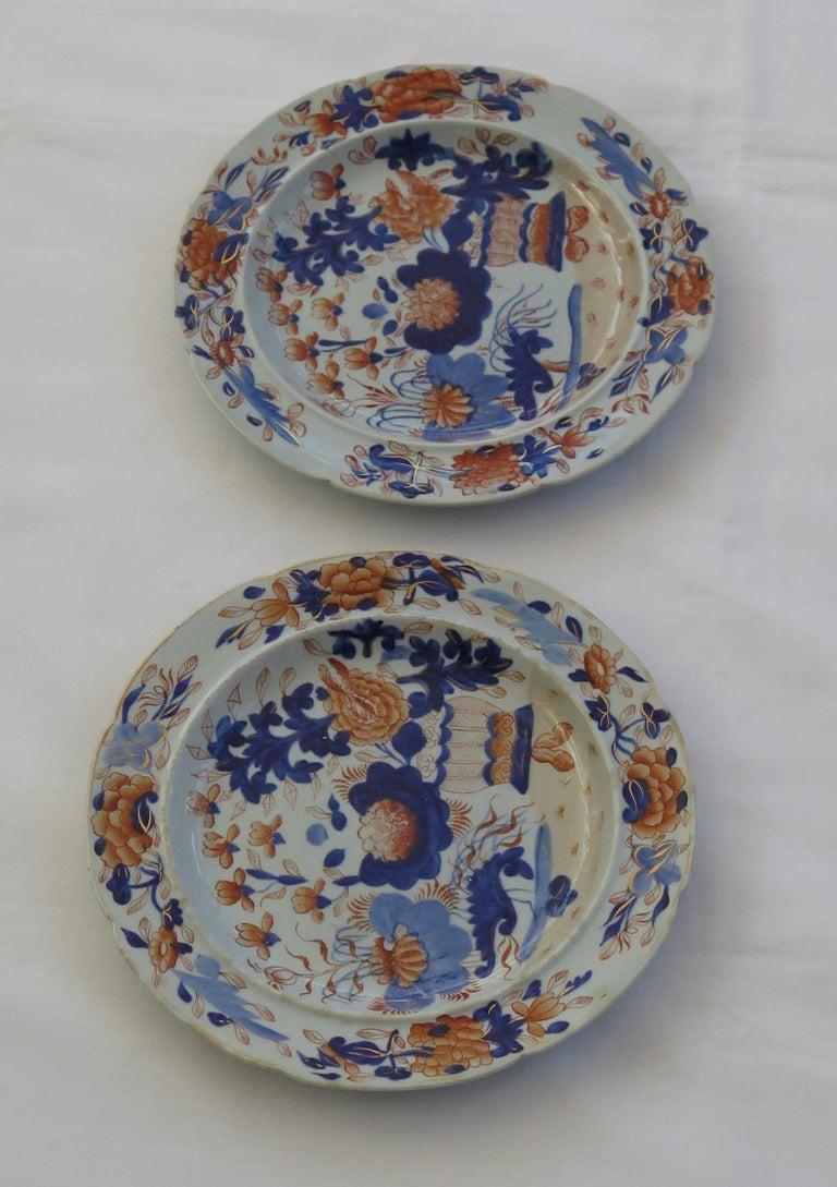 Georgian Pair Mason's Ironstone Side Plates Gilded Basket Japan Pattern, Ca 1815 For Sale 6