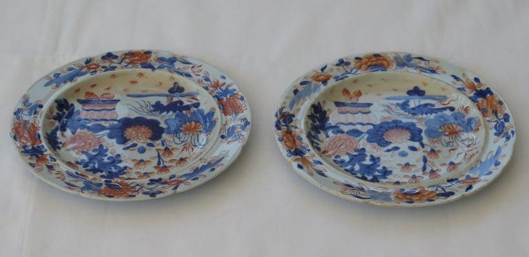 Georgian Pair Mason's Ironstone Side Plates Gilded Basket Japan Pattern, Ca 1815 For Sale 7