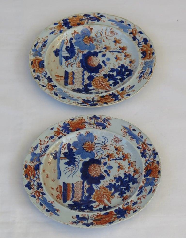 English Georgian Pair Mason's Ironstone Side Plates Gilded Basket Japan Pattern, Ca 1815 For Sale