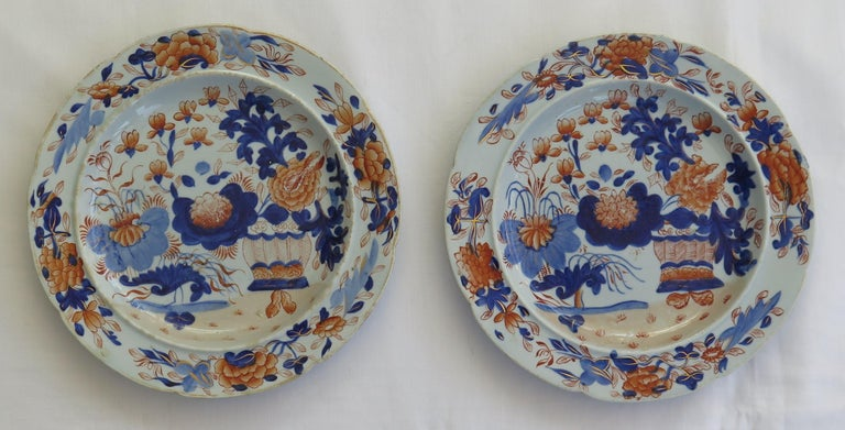 Georgian Pair Mason's Ironstone Side Plates Gilded Basket Japan Pattern, Ca 1815 In Good Condition For Sale In Lincoln, Lincolnshire