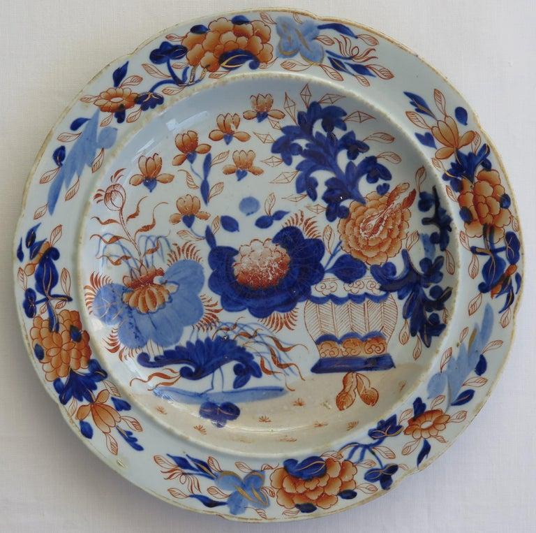19th Century Georgian Pair Mason's Ironstone Side Plates Gilded Basket Japan Pattern, Ca 1815 For Sale