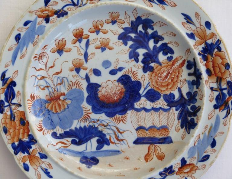 Georgian Pair Mason's Ironstone Side Plates Gilded Basket Japan Pattern, Ca 1815 For Sale 1