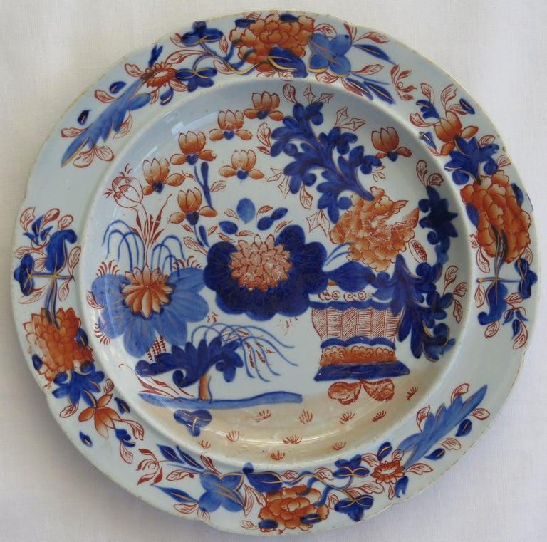 Georgian Pair Mason's Ironstone Side Plates Gilded Basket Japan Pattern, Ca 1815 For Sale 2