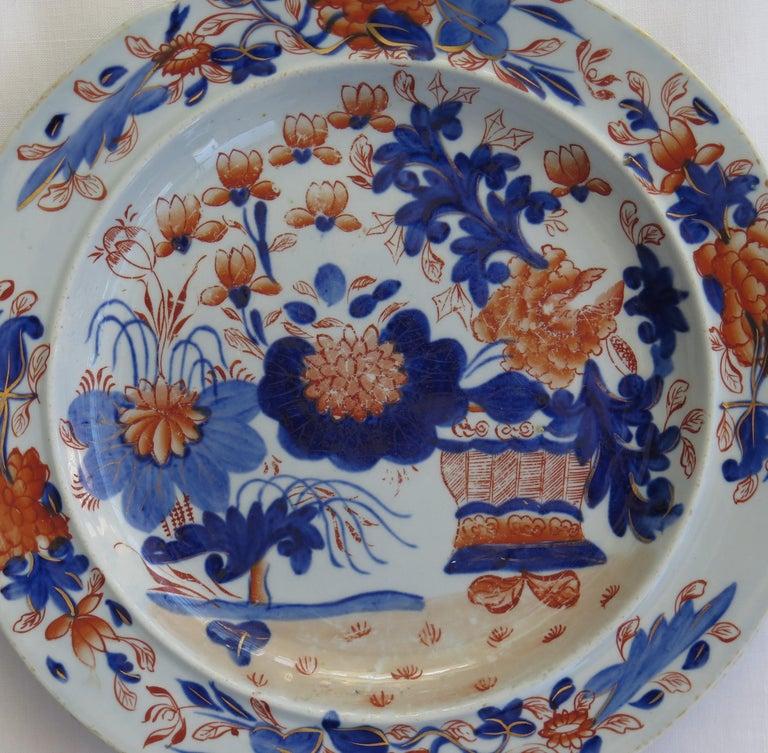 Georgian Pair Mason's Ironstone Side Plates Gilded Basket Japan Pattern, Ca 1815 For Sale 3