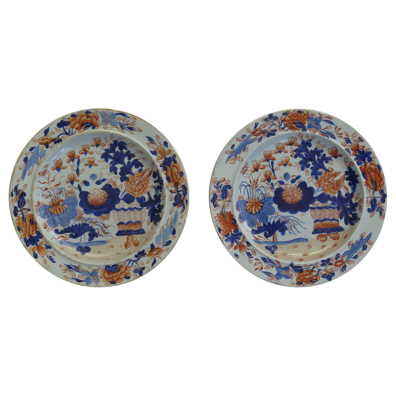 Georgian Pair Mason's Ironstone Side Plates Gilded Basket Japan Pattern, Ca 1815