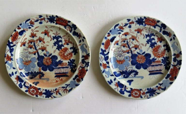 Georgian Pair of Mason's Ironstone Tea Plates Basket Japan Pattern, circa 1818 For Sale 4