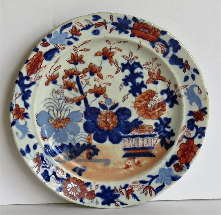 This is a good early pair of Mason's Ironstone pottery tea plates, hand painted in the very decorative Basket Japan pattern, produced by the Mason's factory at Lane Delph, Staffordshire, England, in the George 111rd period, circa 1813-1820.  The