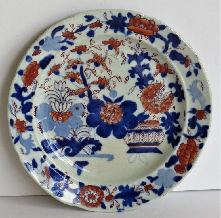 English Georgian Pair of Mason's Ironstone Tea Plates Basket Japan Pattern, circa 1818 For Sale
