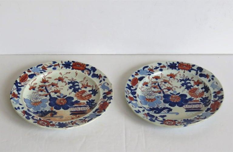 Georgian Pair of Mason's Ironstone Tea Plates Basket Japan Pattern, circa 1818 For Sale 1