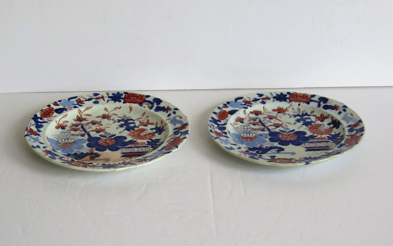 Georgian Pair of Mason's Ironstone Tea Plates Basket Japan Pattern, circa 1818 For Sale 2
