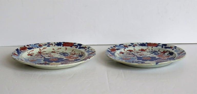 Georgian Pair of Mason's Ironstone Tea Plates Basket Japan Pattern, circa 1818 For Sale 3