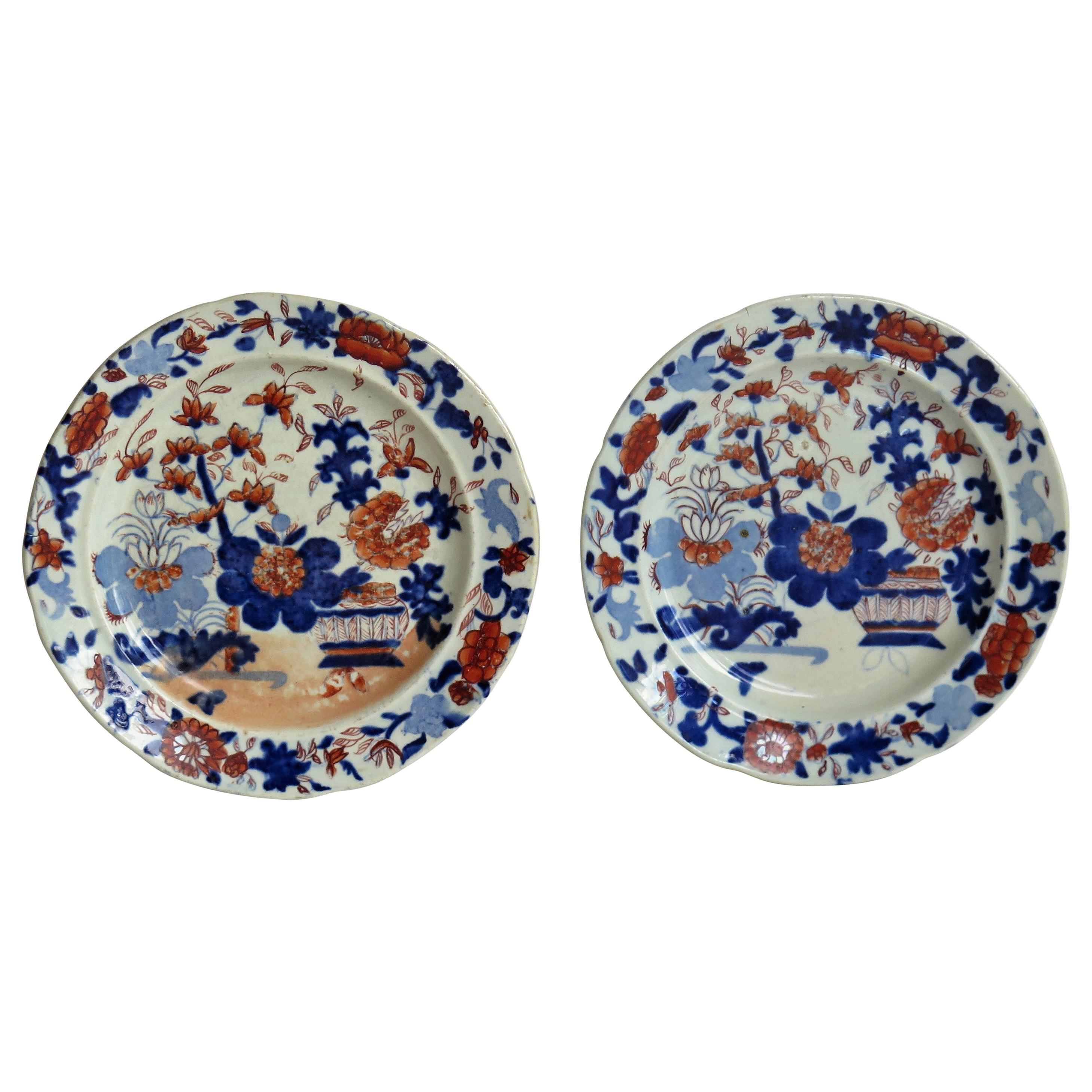 Georgian Pair of Mason's Ironstone Tea Plates Basket Japan Pattern, circa 1818