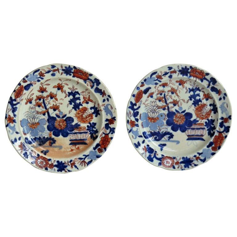 Georgian Pair of Mason's Ironstone Tea Plates Basket Japan Pattern, circa 1818 For Sale