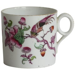 Georgian Porcelain Coffee Can by New Hall Hand-Painted Pattern, Circa 1815