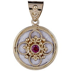 Georgios Collection 18 Karat Gold Ruby Pendant with Granulation and Rhodium