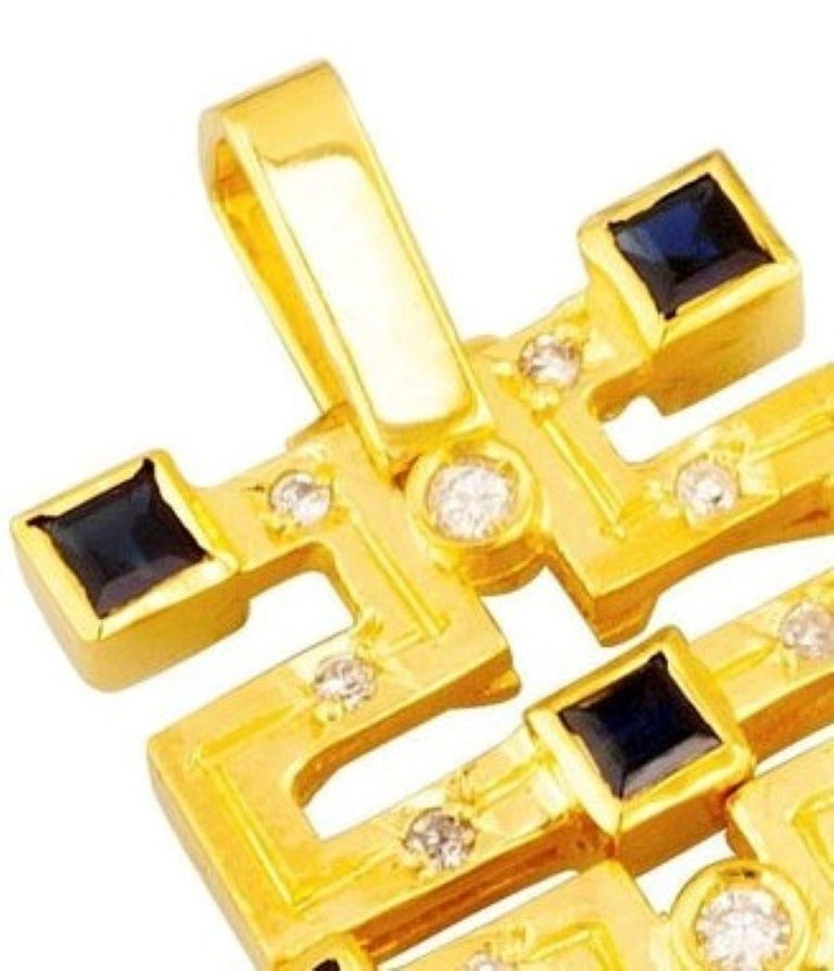 Georgios Collections 18 Karat Gold Sapphire and Diamond Greek Key Long Pendant For Sale 4