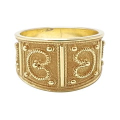 Georgios Collections 18 Karat Yellow Gold Byzantine-Style Granulated Band Ring