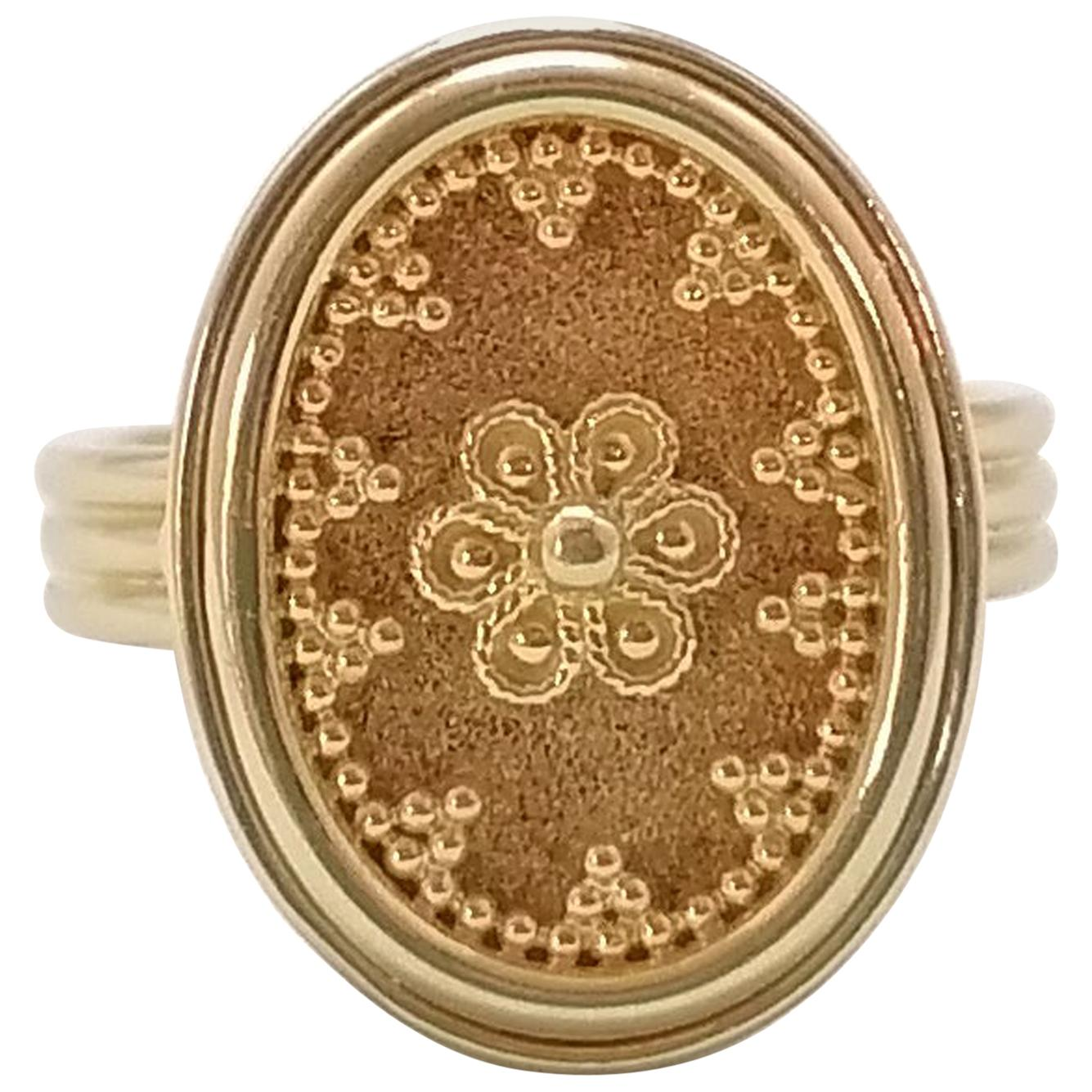 Georgios Collections 18 Karat Yellow Gold Granulated No Stone Band Ring