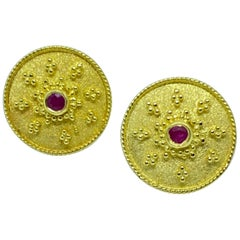 Georgios Collections 18 Karat Yellow Gold Ruby Byzantine Round Stud Earrings