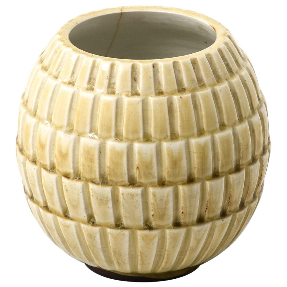 Gertrud Lönegren Vase Produced by Rörstrand in Sweden