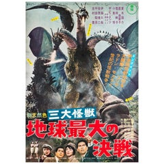 'Ghidorah, the Three-Headed Monster' Original Movie Poster, Japanese, 1964