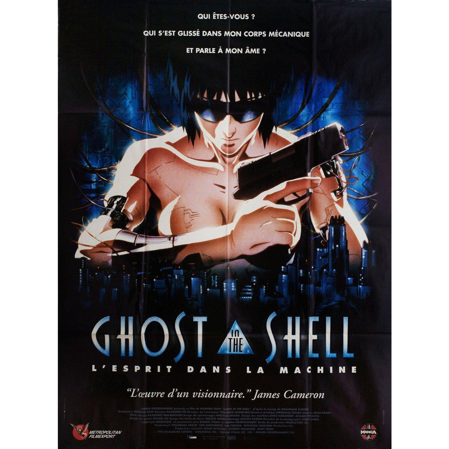 Ghost In The Shell 1995 French Grande Film Poster For Sale At 1stdibs
