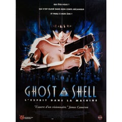 Ghost in the Shell 1995 French Grande Film Poster